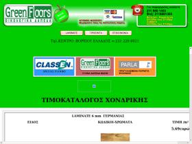 greenfloors.gr