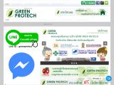 greenprotechnature.com