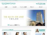 greensupport.co.jp