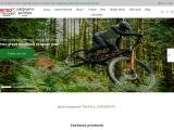 greenwaybikeshop.com