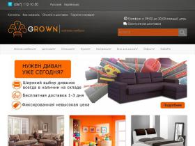 grown.com.ua