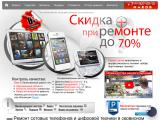 gsmmoscow.ru