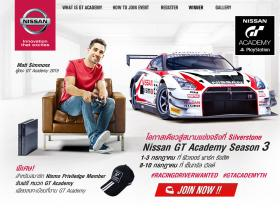 gtacademy.nissan.co.th