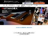 guitar-todai.net