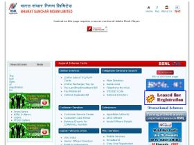 gujarat.bsnl.co.in