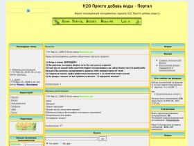 h20justaddwaters.forum2x2.ru