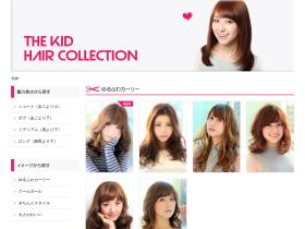 haircollection.jp