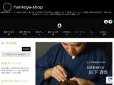 hankoya-shop.com