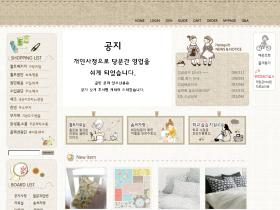 hansquilt.co.kr