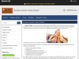 happy-shopper.com.ua