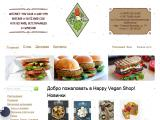 happy-vegan.ru