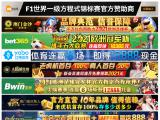 happybirthdayboutique.com