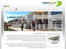 happyland-iraq.com