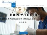 happyteeth.or.jp