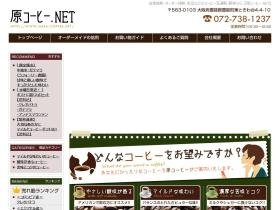 hara-coffee.net
