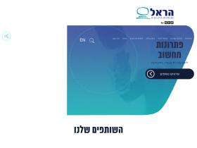 harel.co.il