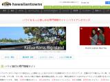 hawaiiantowns.com