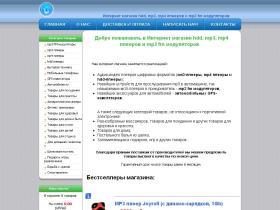 hdd-player.audio-video-players.ru