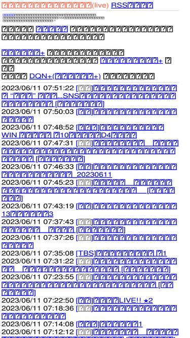 ニュース速報5ch