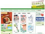 healthaction.com.hk