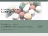 healthcarejobsondisplay.com