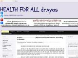 healthforalldrvyas.blogspot.in