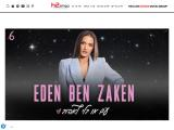 helicon.co.il