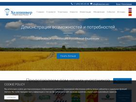 helpinver.ru