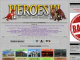 heroes3towns.com
