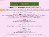 herptilelovers.com