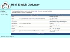 hindi-english-dictionary.wps.co.in