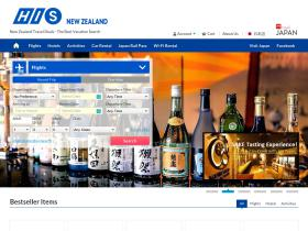 histravel.co.nz