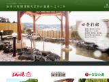 hitachioomiyacity-spa.com