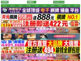 hitechjobvacancies.com