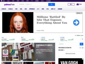 hk.finance.yahoo.com