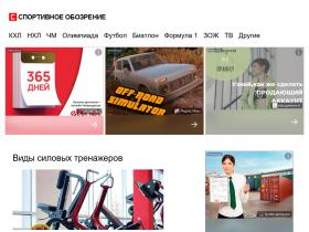 hockeyreview.ru