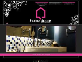 homedecor.com.gr