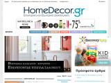 homedecor.gr