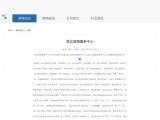 homejobanalysis.com