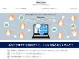 homepage-shindan.com