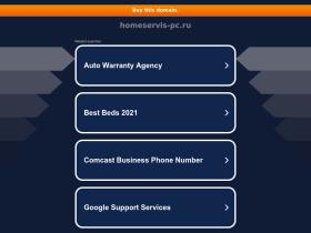 homeservis-pc.ru