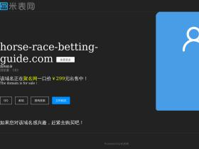 horse-race-betting-guide.com