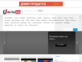 hot-youtube.ru