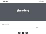 hotell-visby.se