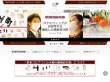 hotelwing.co.jp