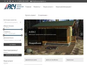 house-projects.ru