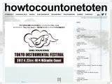 howtocount1to10.com