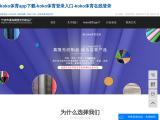 hughesmotors.net