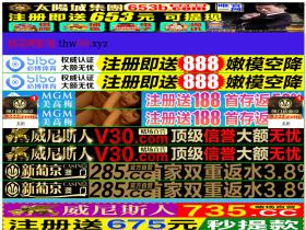 hunglandesign.com