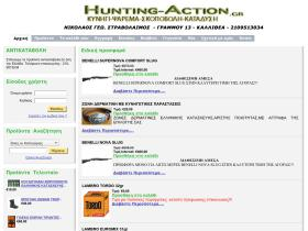 hunting-action.gr